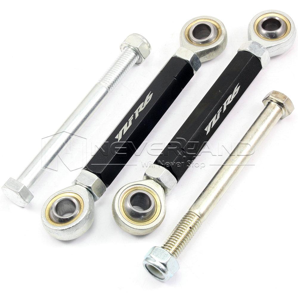 Rear Adjustable Suspension Lowering Links Kit For Yamaha
